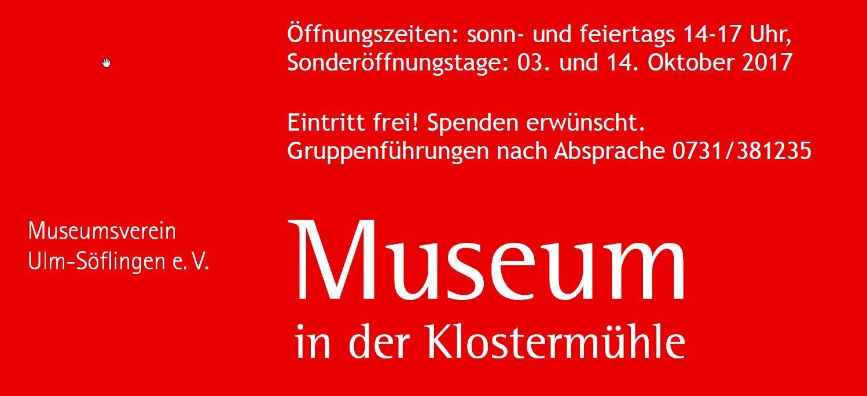 Museum-nostalgische-Kuechengeraete-3.jpg